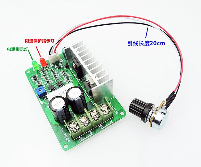 2017 pwm dc motor speed controller 15a 12v 24v 36v for Two speed motor control