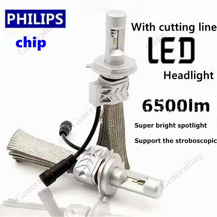 2x p30w 6500lm for philips chip high low beam white car. Black Bedroom Furniture Sets. Home Design Ideas