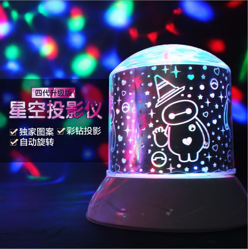Colorful Night Light Projector Light Sleep Baby Bedroom