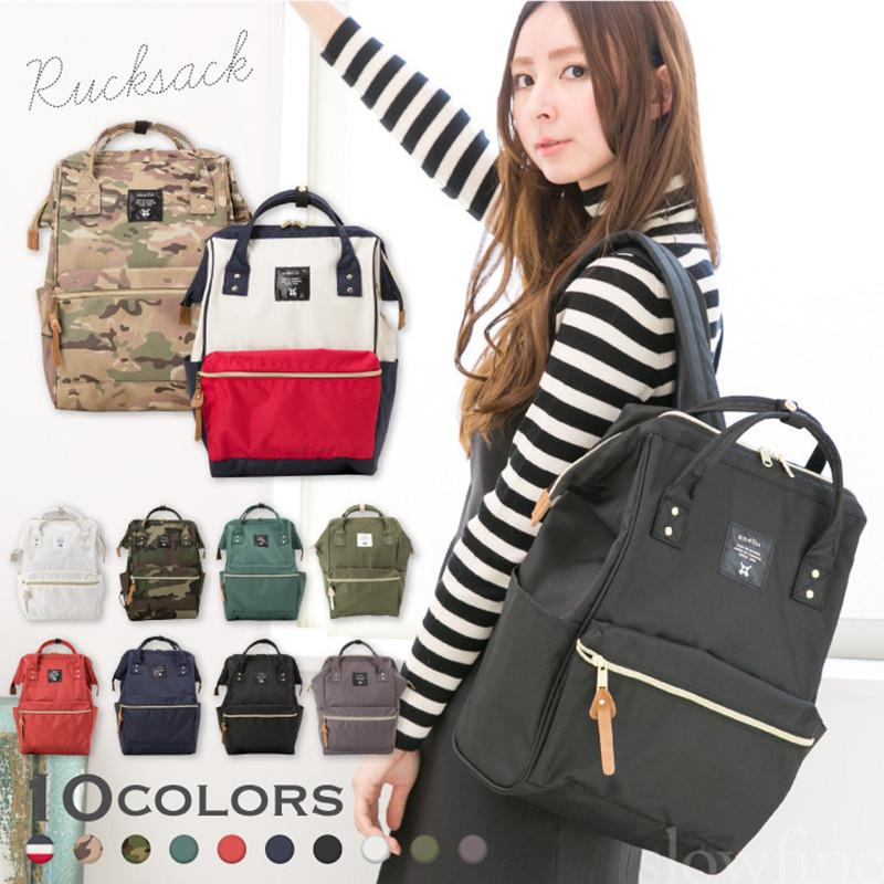 Fashion Japanese Style Women Waterproof Backpack Large Capacity ...
