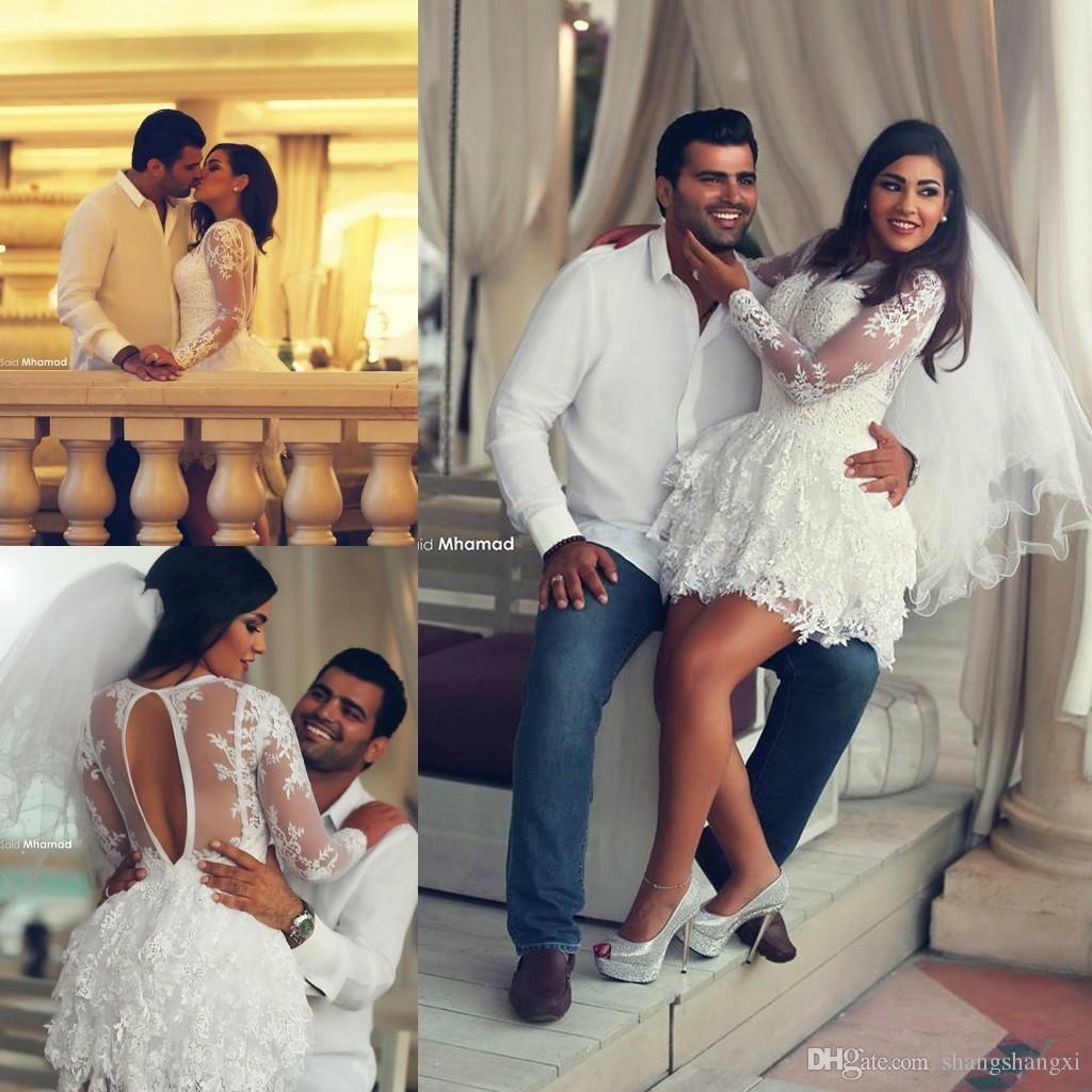 Short Engagement Dresses