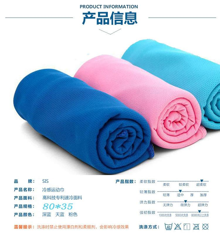 Sweat Towel On Neck: Color Magic Cold Towel Exercise Sweat Summer Ice Towels