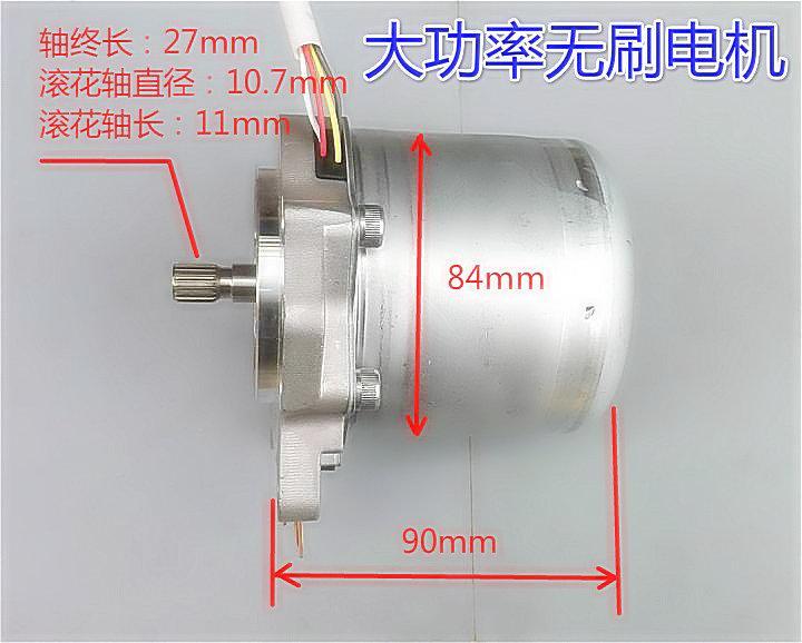 2017 japan 12v dc high power brushless dc servo motor for High power servo motor