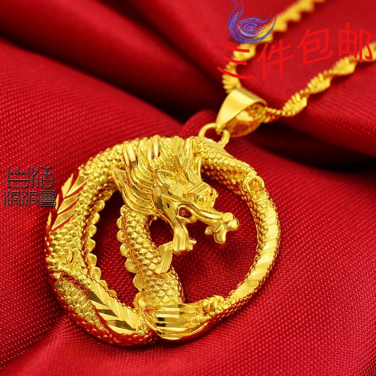 Wholesale fine dragon fall round a gold plated necklace for Does gold plated jewelry fade