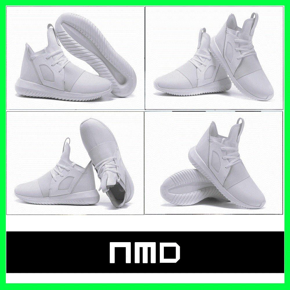 adidas Tubular Defiant Shoes Grey adidas Belgium Torsion Dirtkarting