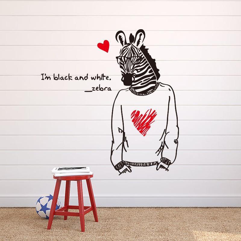 Quote i 39 m black and white zebra wall stickers kid 39 s room for Diy room decor zebra