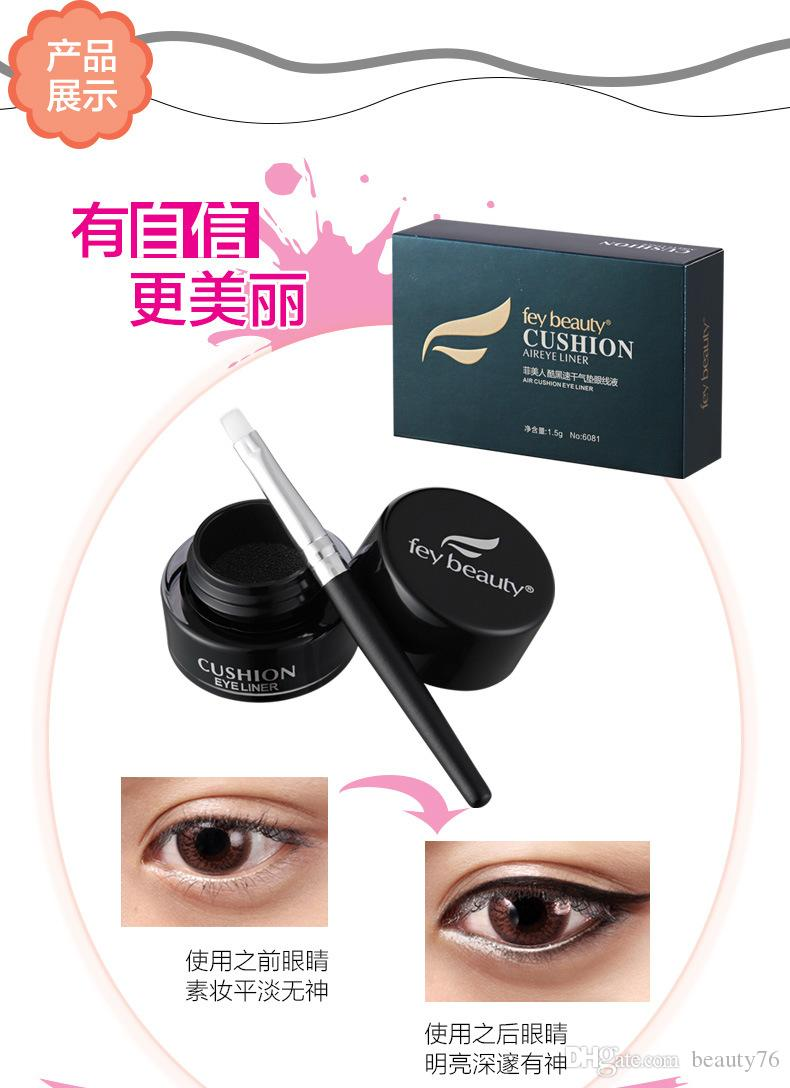 Sherffy Foreign Trade Genuine Cool Black Dry Air Cushion Eyeliner ...