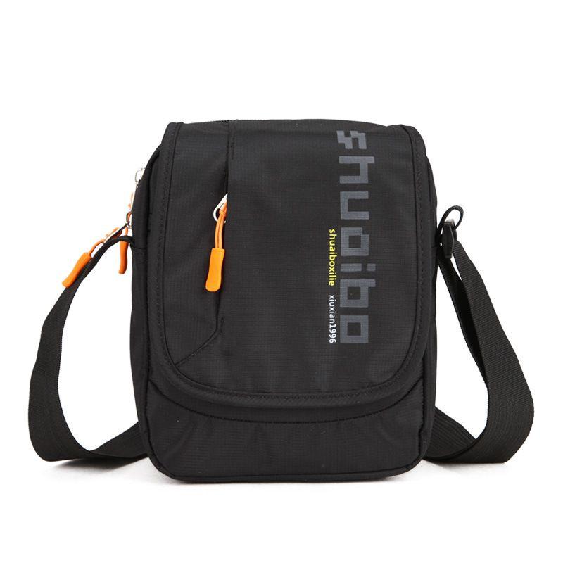 Vertical Bags For Men Online | Vertical Bags For Men for Sale