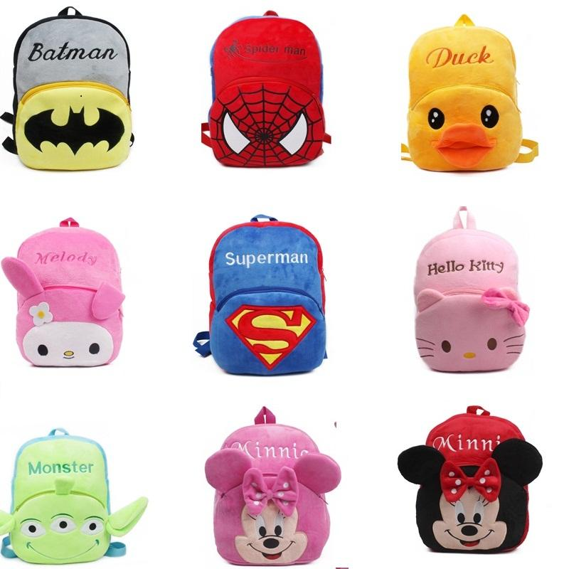 2017 Wholesale Big Size Cute Kids Backpack Cartoon Plush Schoolbag ...