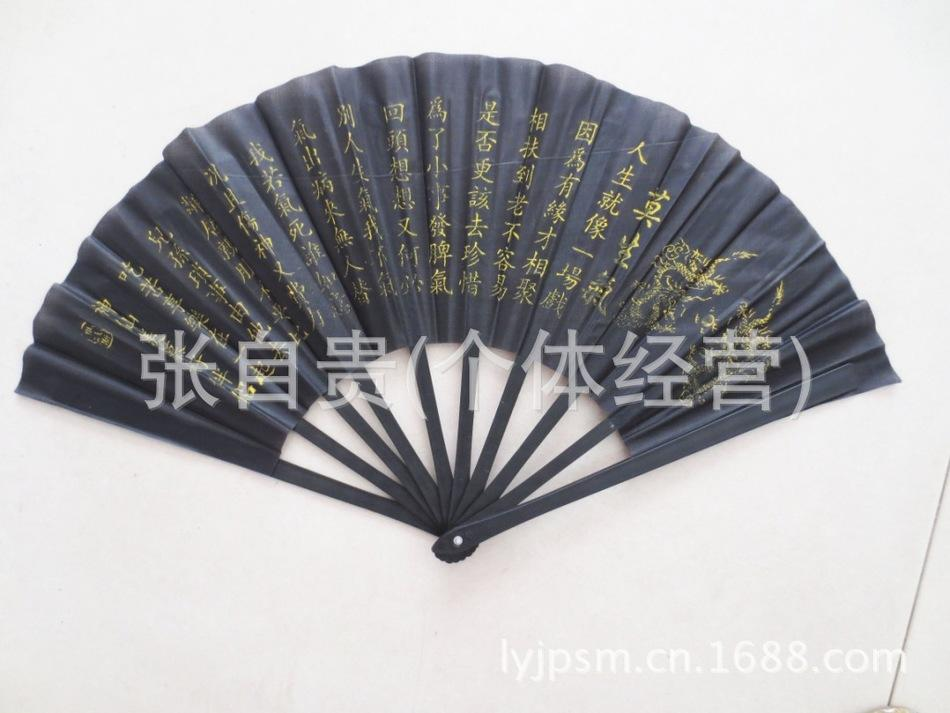 chinese folding fans how to make