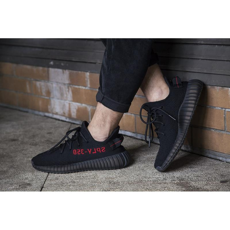 Adidas Yeezy Boost 350 V2 Infant Black/Red / 'Pirate Bred' UK7.5k