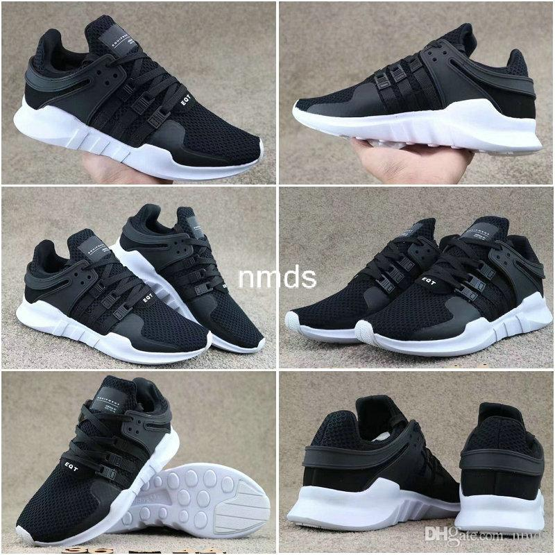 The adidas EQT Boost King Push Drops Tomorrow