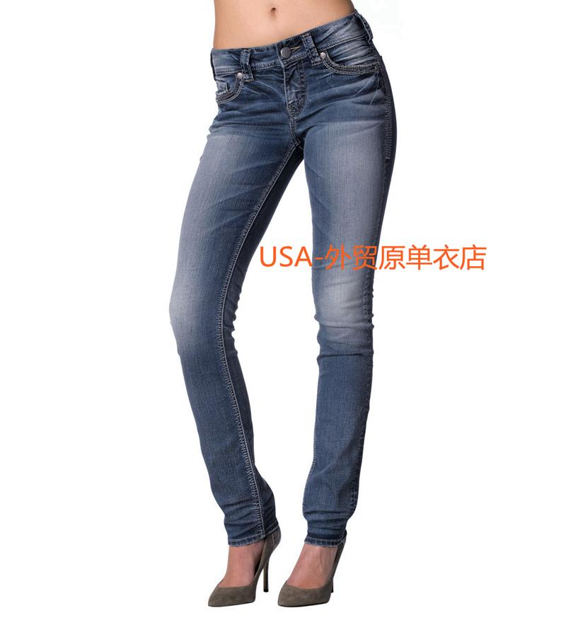 2017 Wholesale 2016 Silver Jeans For Woman Suki Slim Fashion ...