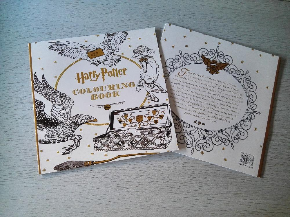 harry potter coloring book books for children adult secret garden series kill time painting drawing books 24 pages harry potter coloring book drawing