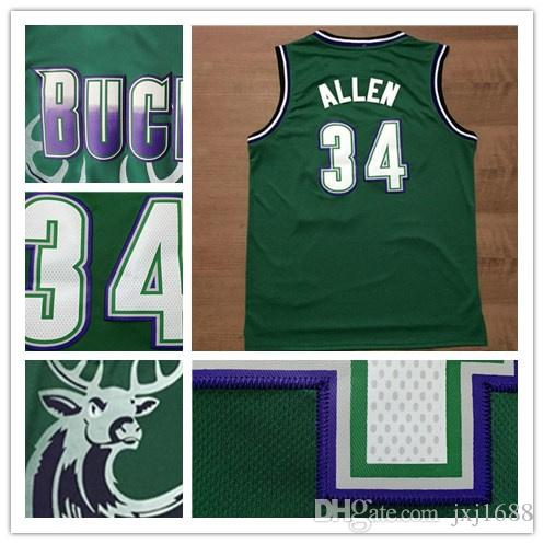 Maillot de basket-ball Ray Allen, Maillot de basket-ball couture vert rayé # 34