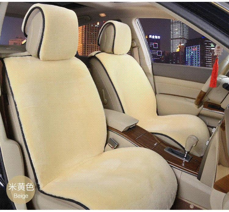 Halfords Padded Car Seat Covers
