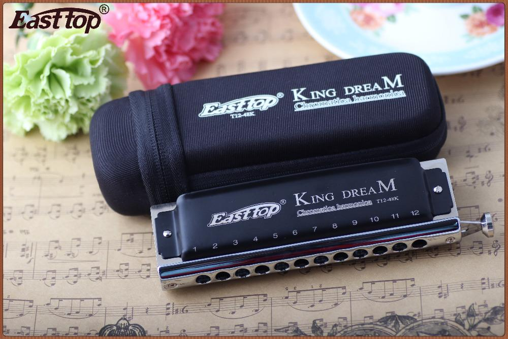 Image result for king dream harmonica