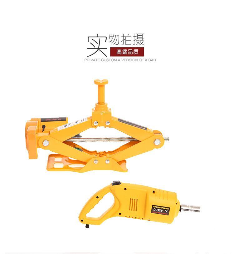 Hydraulic Lift Functions : V multi function auto electric hydraulic jack car