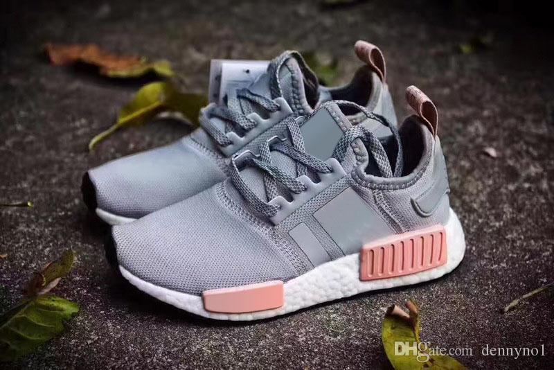 "adidas NMD R1 Primeknit ""Gum Pack Sneaker News"