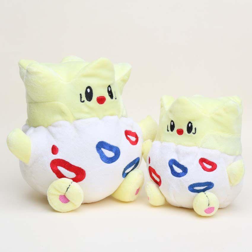 Soft Toys With Pockets : Togepi plush toy pocket center soft doll