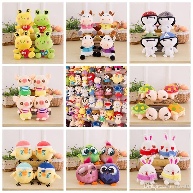 2017 18 22cm plush animal cartoon toys prize claw fun for Animal decoration games