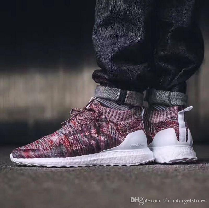 adidas Ultra Boost Uncaged Black/Multicolor BB4486 Only 11US