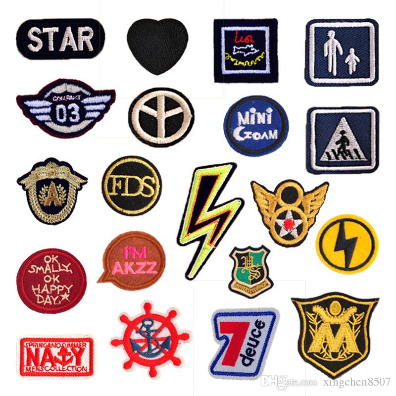 2017 custom different style iron on patches small quantity for Kitchen design 10 5 full patch