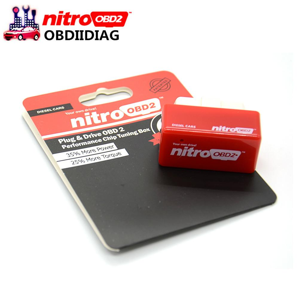 nitroobd2 performance chip tuning box for benzine cars nitro obd2 obdii chip tuning box nitroobd. Black Bedroom Furniture Sets. Home Design Ideas