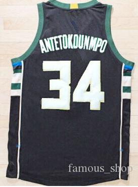 Cheap # 22 Khris Middleton Vert # 34 Giannis Antetokounmpo 15 Greg Monroe Maillo
