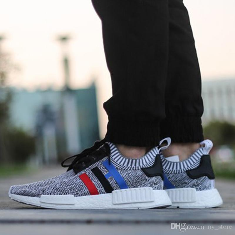 NEW Adidas NMD Boost R1 Runner Nomad Olive Green