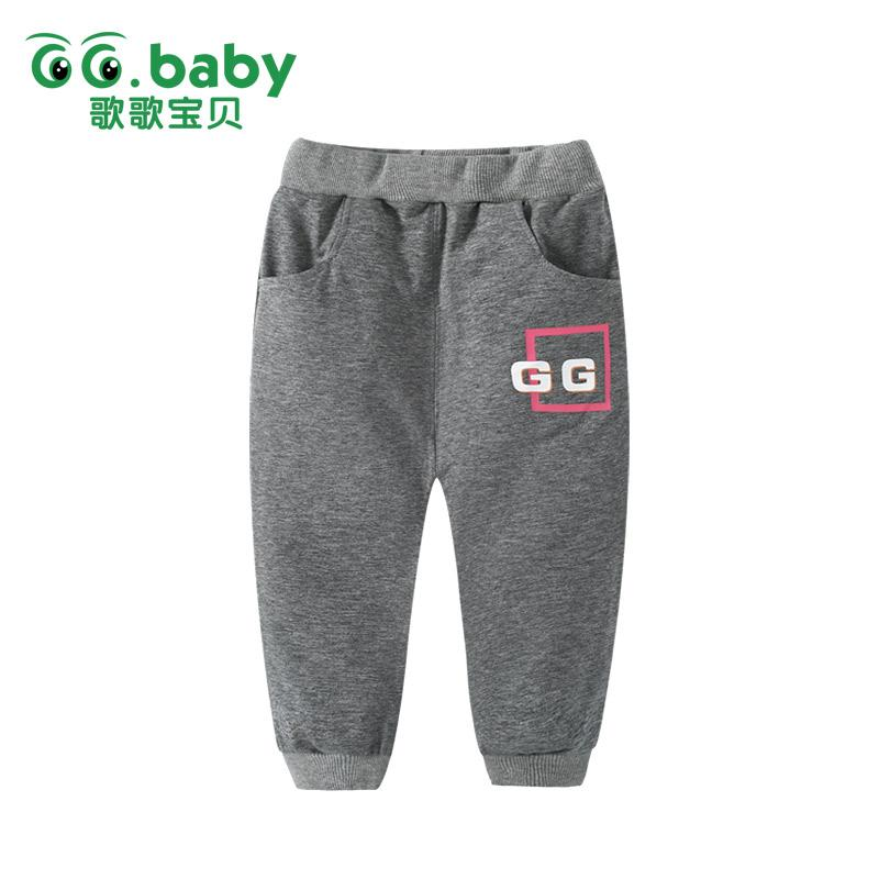 Sports Elastic Waist Boy Pants Girls Trousers Kids Winter Pants ...