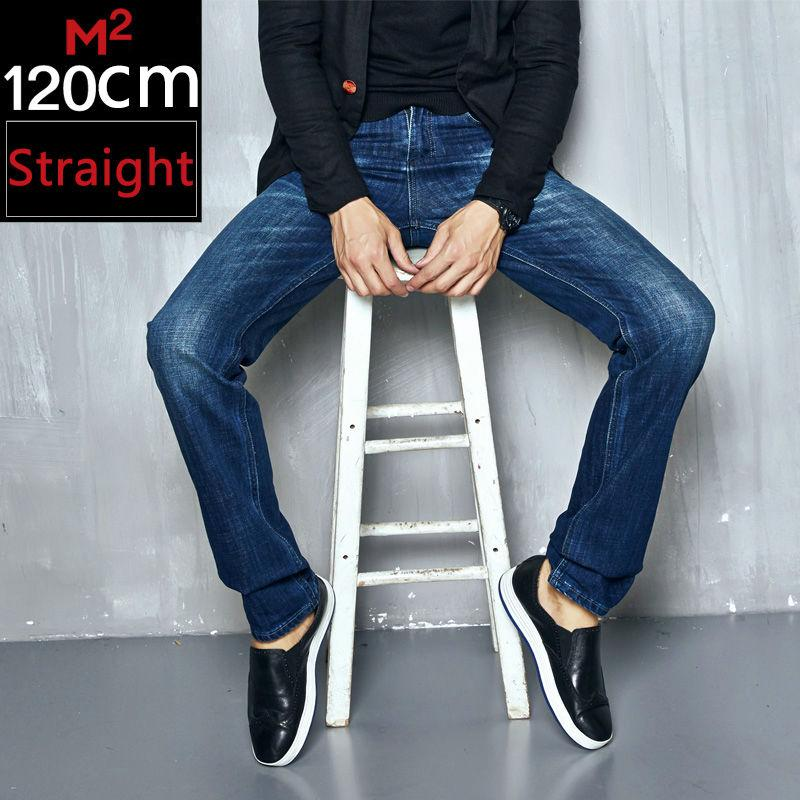 2017 Wholesale Tall Men'S Straight Slim Jeans Plus Size Mid Waist ...