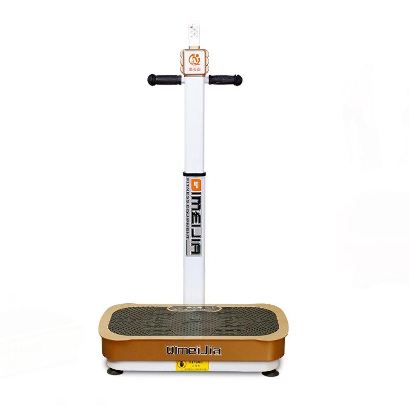 dual motor vibration machine