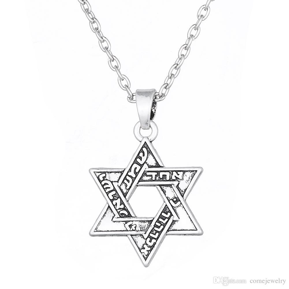 Wholesale jewish jewelry hebrew engraved star of david for Star of david jewelry wholesale