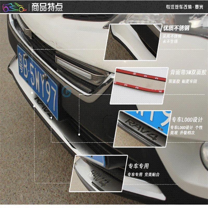 Front Bumper Decoration Exterior Accessories Fit For Toyota 2014 Rav4 Abs Chrome Bumper Trim