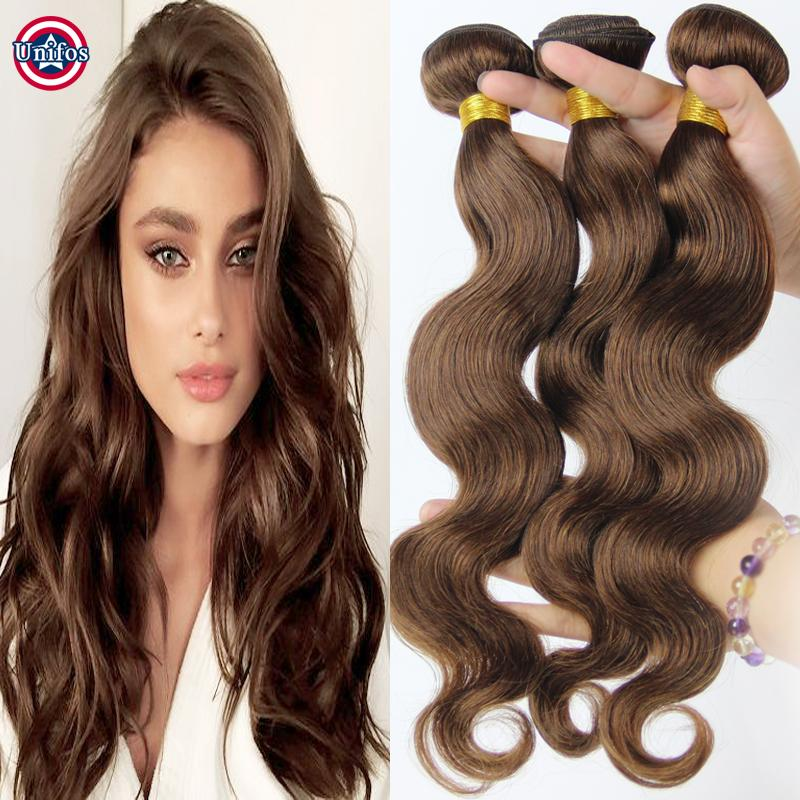 How To Ring Extension Number