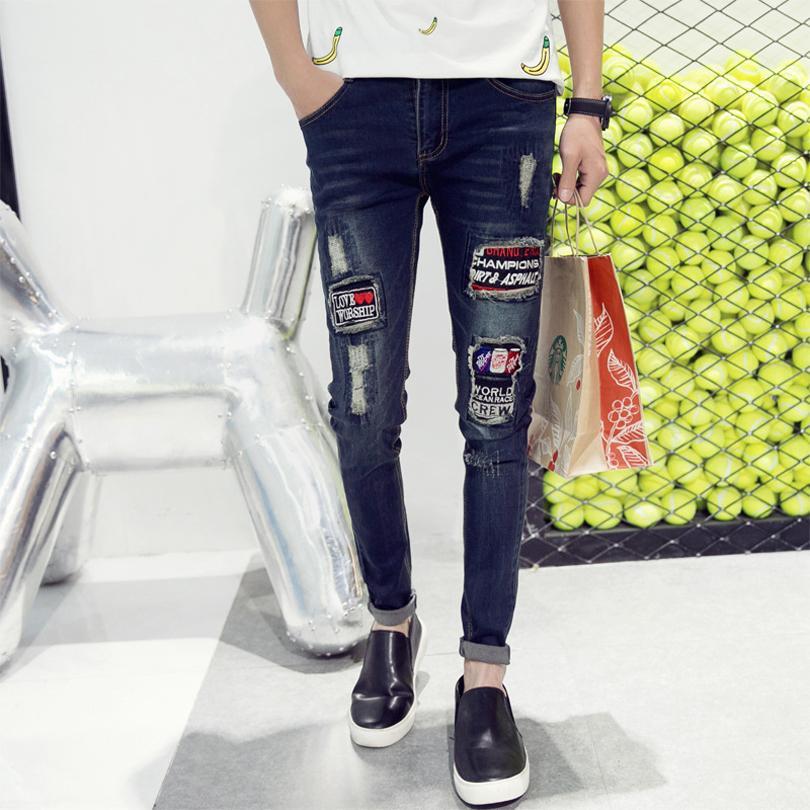 2017 Wholesale Jeans Pants Men 2016 New Fashion Korean Tide Ripped ...