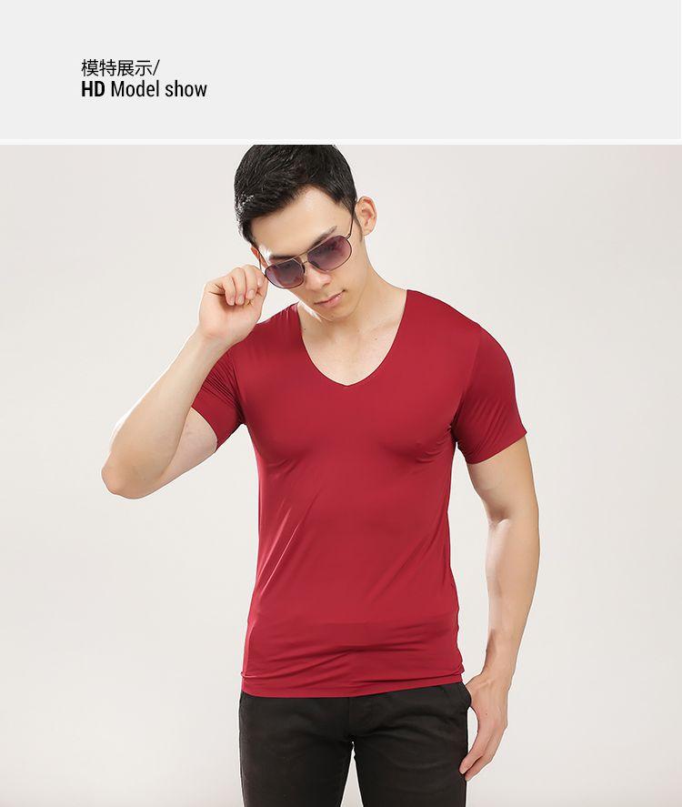 Summer men 39 s v collar tight shirt short sleeved t shirt for Tight collar t shirts