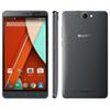Buy Original BLUBOO X550 Android 5.1 Lollipop 4G FDD LTE China unlocked dual sim standby smart phone