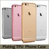 Buy Royal Luxury Plating Gilded TPU Clear Phone Case Skin Apple iPhone 6 6S Plus Silicone Soft Back Cover 5 /5s S6 Edge