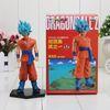 Buy Anime Dragon Ball Z Resurrection F Son Gokou PVC Action Figure Collectible Model Toy 6