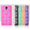 Buy Brand Phone Case Vintage Flower Pattern Luxury Back Cover Samsung Galaxy Note 4 N9100 1
