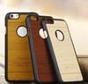 Buy Wood Grain Case Luxury PC Leather Hybrid Phone Back Cover iphone 4s, 5s ,For 6 ,iphone Plus JJD1956