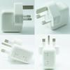 Buy 52.1A 10W AU/UK plug AC Wall Charger usb Power Adapter iPad/iPhone/iPod mobile phone Retail box Free DHL