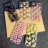 Buy Cute Cartoon Banana Donuts Popcorn French Fries Cat 3D Rotating Small Eyes TPU Case iPhone 5s 6 6S Plus 4.7