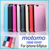 Buy 4.7/5.5inch Luxury Brushed Aluminium Motomo Metal PC Case Cover iPhone 6 6plus MOTOMO Slim Back Shell Mobile Phone