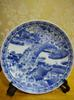 Buy plate : art ,ceramic ,party gift ,exhibition plate/M1