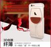 Buy Iphone 6 Cases PC Back Cover iPhone 5 5s Plus Mobile Phone Shell Beer Wine Case