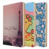 Cartoon Smart Magnetic Sleep Wake Leather Case xiaomi mipad Dormancy Support functions 360°Package edge Stand Cases mipad Cover 7.9