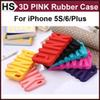 Buy PINK Stereo Silicone Case iPhone 5 5S 6 Plus 3D Cartoon Letter Soft Shockproof Rubber Back Skin Cover